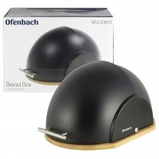 Хлебница Ofenbach 100803 (черная)