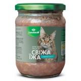 Мясной рацион Свежая Еда нежная телятина 460 г для кошек Luncheon (466)