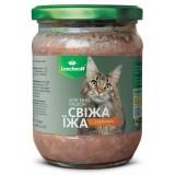 Мясной рацион Свежая Еда с кроликом 460 г для кошек Luncheon (461)