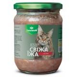 Мясной рацион Свежая Еда с ягненком 460 г для кошек Luncheon (463)