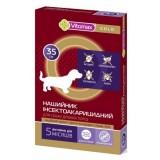 Ошейник 35 см для собак мелких пород от блох и клещей Vitomax Gold ВСНС-0350