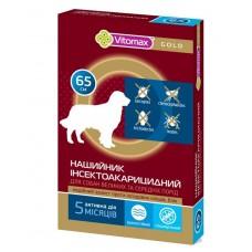 Ошейник 65 см для больших собак от блох и клещей Vitomax ВСНС-0650