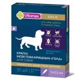 Капли на холку инсектоакарицидные для собак мелких и средних пород Vitomax Gold ВСКС-0500