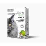 Капли для кошек на натуральной основе для отпугивания блох и клещей Unicum Organic (3 капсулы) UN-025
