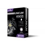 Капли для кошек 0-4 кг от блох, клещей и гельминтов на холку Unicum premium UN-029 (4 пипетки)