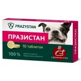 Антигельминтный препарат для собак с ароматом мяса 10 таблеток Празистан VPR02