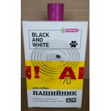 Набор ошейник для собак белый 70 см BLACK AND WHITE 40070-2 + шампунь 200 мл Vitomax 11700