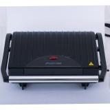 Гриль электрический с антипригарным покрытием 700 Вт Kamille 6705