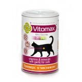 Витаминный комплекс Vitomax Бреверс с пивными дрожжами и чесноком для котов 300 таблеток (200046)
