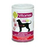 Витаминный комплекс Vitomax противовоспалительный для суставов собак с глюкозамином и хондроитином 75 таблеток (200091)