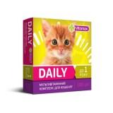 Мультиватаминный комплекс Vitomax Daily для котят до 1-го года 100 таблеток (201630)