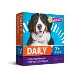 Мультиватаминный комплекс Vitomax Daily для собак 7+ лет 100 таблеток (201685)